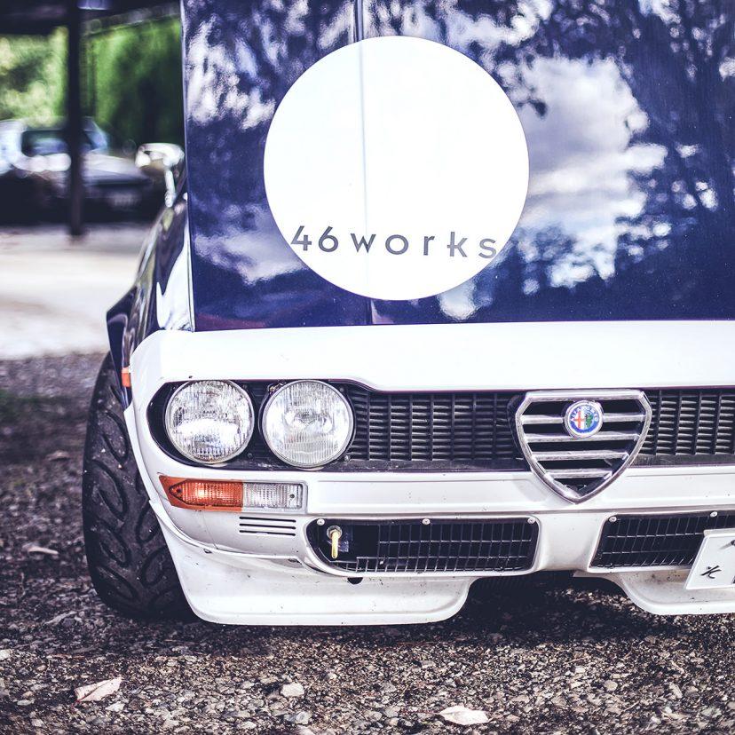 46 Works' Alfa Romeo Alfetta 1.8GT